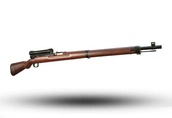 Pușca Arisaka Type 38